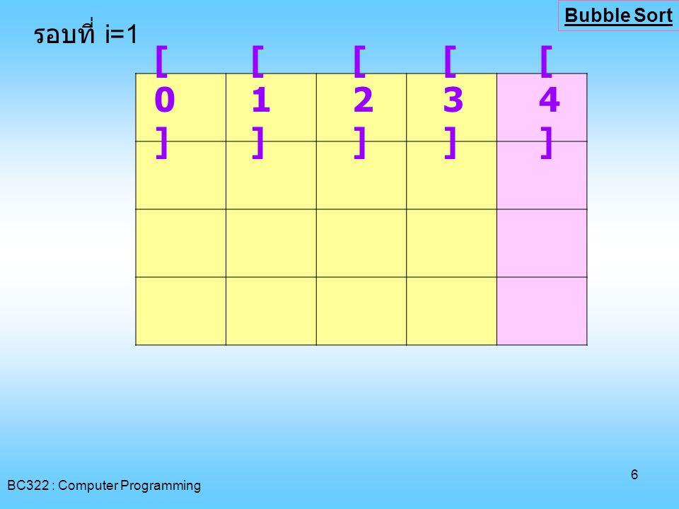 [0] [1] [2] [3] [4] รอบที่ i=1 Bubble Sort